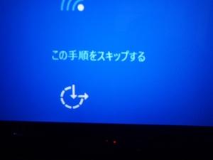 P1090019.jpg