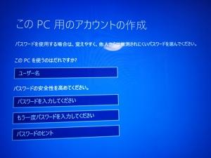 P1090023.jpg