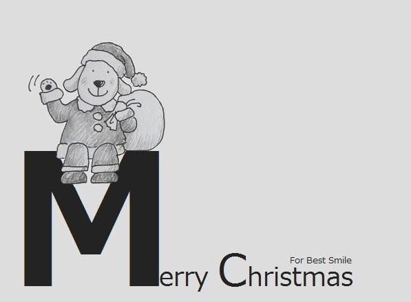 07>クリスマスの贈り物
