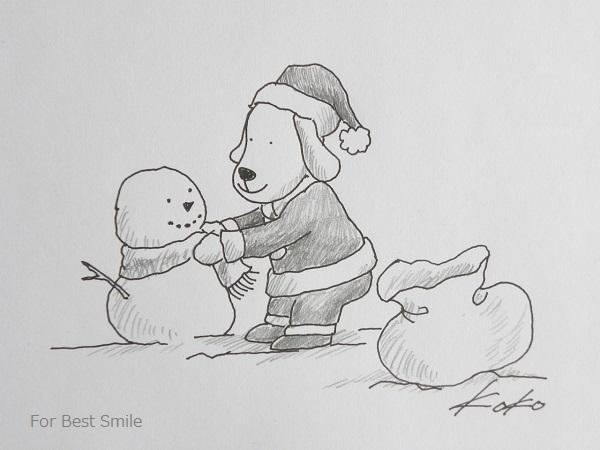 03>クリスマスの贈り物