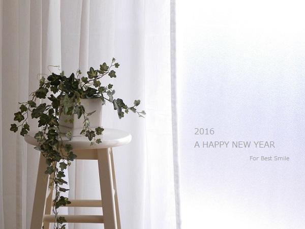 01>2016年 新年のご挨拶