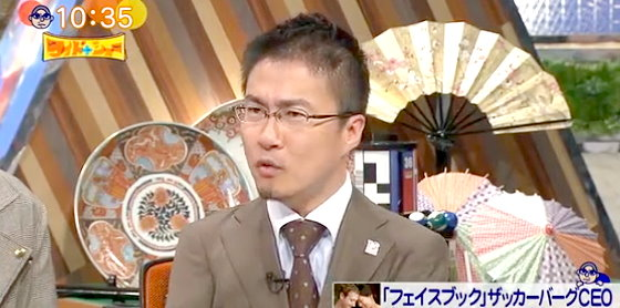 ワイドナショー画像 ザッカーバーグ寄付のニュースにあわせ乙武洋匡がソーシャルインパクトボンドについて解説 2015年12月6日