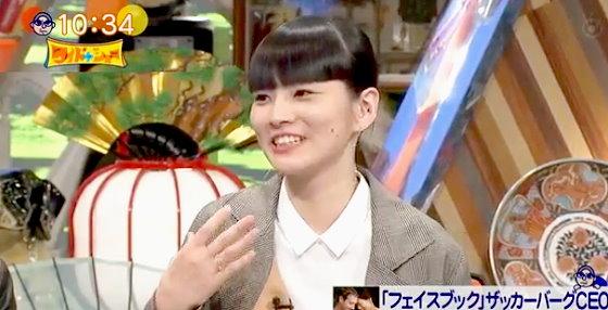 ワイドナショー画像 秋元梢「他人のバッグが数年前のデザインであるなど気になる」 2015年12月6日
