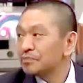 ワイドナショー画像 緊急生放送SP 松本人志がオープニングで浜田ネタを取り上げようと画策 2014年6月29日