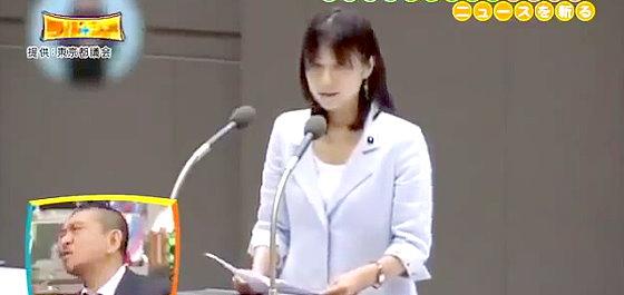 ワイドナショー画像 緊急生放送SP 塩村文夏都議に「速く結婚した方がいい」などのセクハラやじ 2014年6月29日
