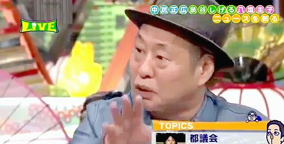 ワイドナショー画像 緊急生放送SP 泉谷しげる「塩村文夏は恋のから騒ぎ時代の発言で甘く見られていたのでは」 2014年6月29日