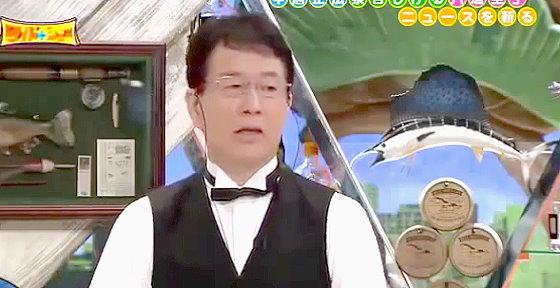 ワイドナショー画像 緊急生放送SP 都議会のセクハラやじについて犬塚浩弁護士が「日本は差別に対する意識が非常に低い」 2014年6月29日