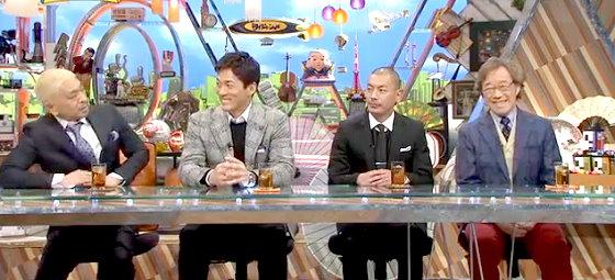 ワイドナショー画像 松本人志 長嶋一茂 RIPSLYME・SU 武田鉄矢 2015年12月13日