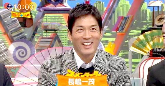 ワイドナショー画像 松本人志が長嶋一茂に「結果を残してないのにいつも来る」 2015年12月13日