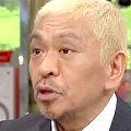 ワイドナショー画像 松本人志「今年のM1グランプリは大成功。穴があくほど真剣にテレビを見た」 2015年12月13日