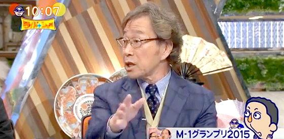ワイドナショー画像 武田鉄矢「M1グランプリ用の笑いは物足りない。もっとワイルドな笑いを求める」 2015年12月13日