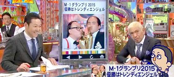 ワイドナショー画像 M1王者のトレンディエンジェルを引き合いに松本人志「ハゲが開き直ると面白い。アジアンの隅田も開き直れ」とエール 2015年12月13日