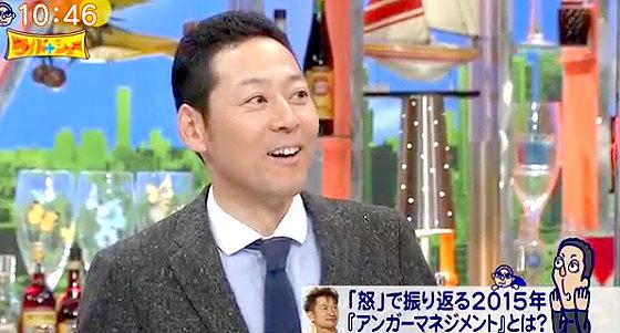 ワイドナショー画像 東野幸治が長嶋一茂に「ふざけるなよ」 2015年12月13日