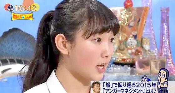 ワイドナショー画像 松本がオチをつけたのに興奮して話し続けるワイドナ女子高校生の青木珠菜が暴走 2015年12月13日