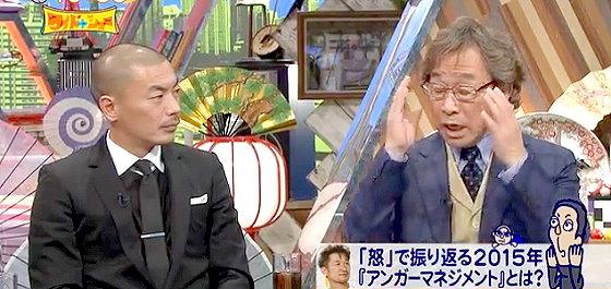 ワイドナショー画像 武田鉄矢「お菓子の小袋が破けなくてイライライする」 2015年12月13日