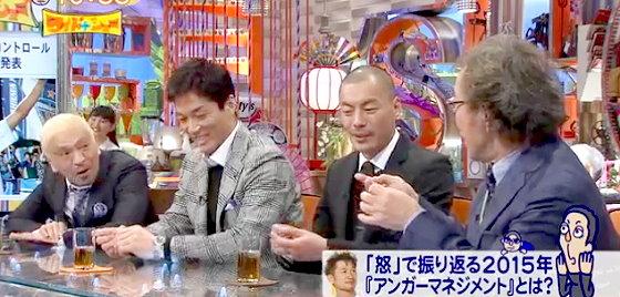 ワイドナショー画像 武田鉄矢の飛行機エピソードを松本人志が「キャンディリターン」 2015年12月13日