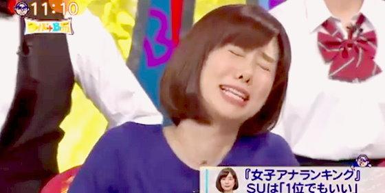 ワイドナショー画像 好きな女子アナ4位の山崎夕貴アナに松本人志が17位ぐらいとディスる 2015年12月13日