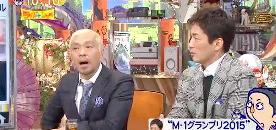 ワイドナショー画像 松本人志 長嶋一茂「話題作りのためだけにエキサイト賞を作ってもらった」 2015年12月13日