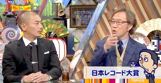 ワイドナショー画像 武田鉄矢「レコード大賞から紅白歌合戦に移動するバスは独特の雰囲気」 2015年12月13日