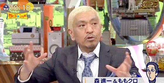 ワイドナショー画像 松本人志「少数のおっさんで決められた紅白の当落に一喜一憂するのは可哀想」 2015年12月13日