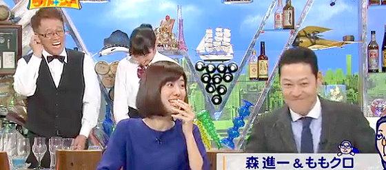 ワイドナショー画像 女子高生の青木珠菜が好きなグループを聞いてもまるで話が広がらない東野幸治 2015年12月13日