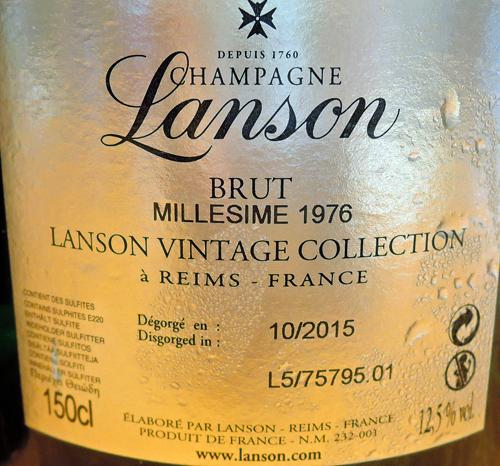ランソン02