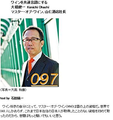 ken02 (2)