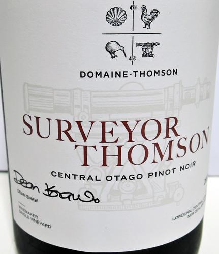 トムソン01