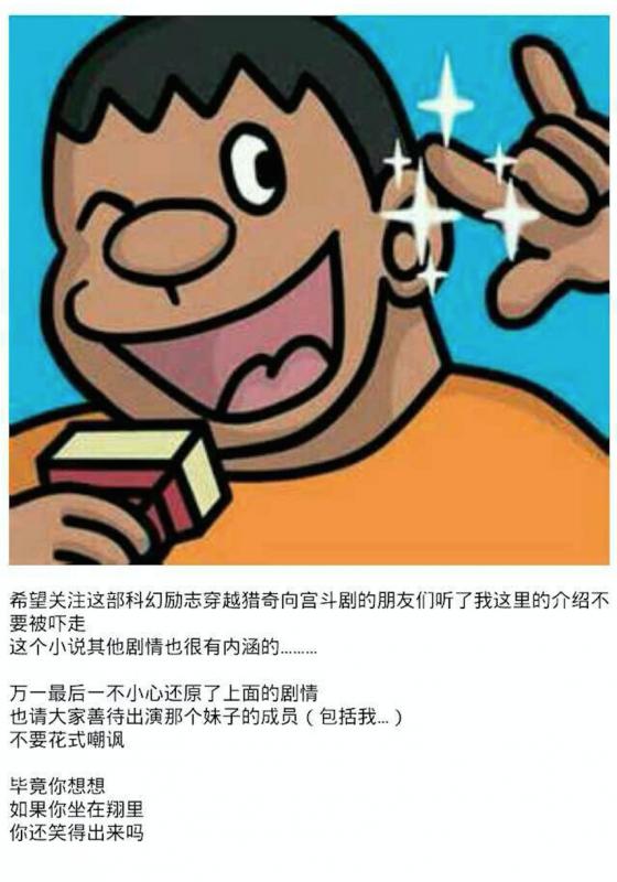 小毒妃21