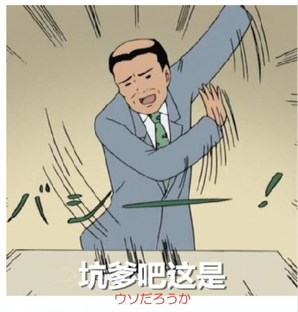 ソニーZ3
