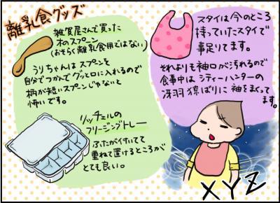 babyfood2.jpg