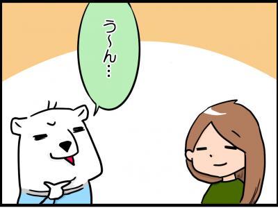 magyaku4.jpg