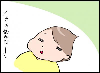milkbattle2-6.jpg