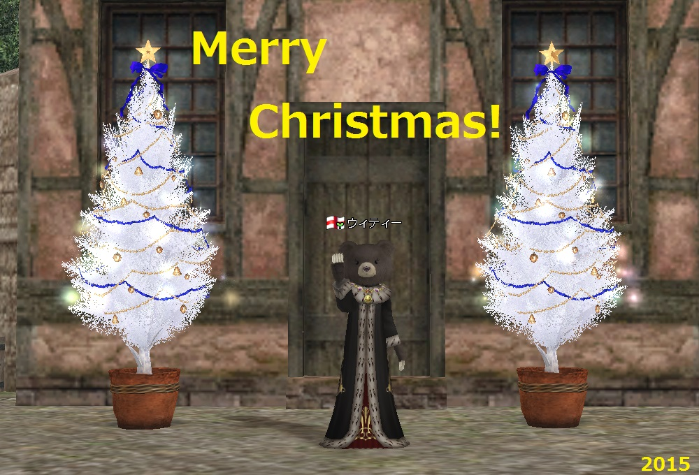 christmas201512251.jpg