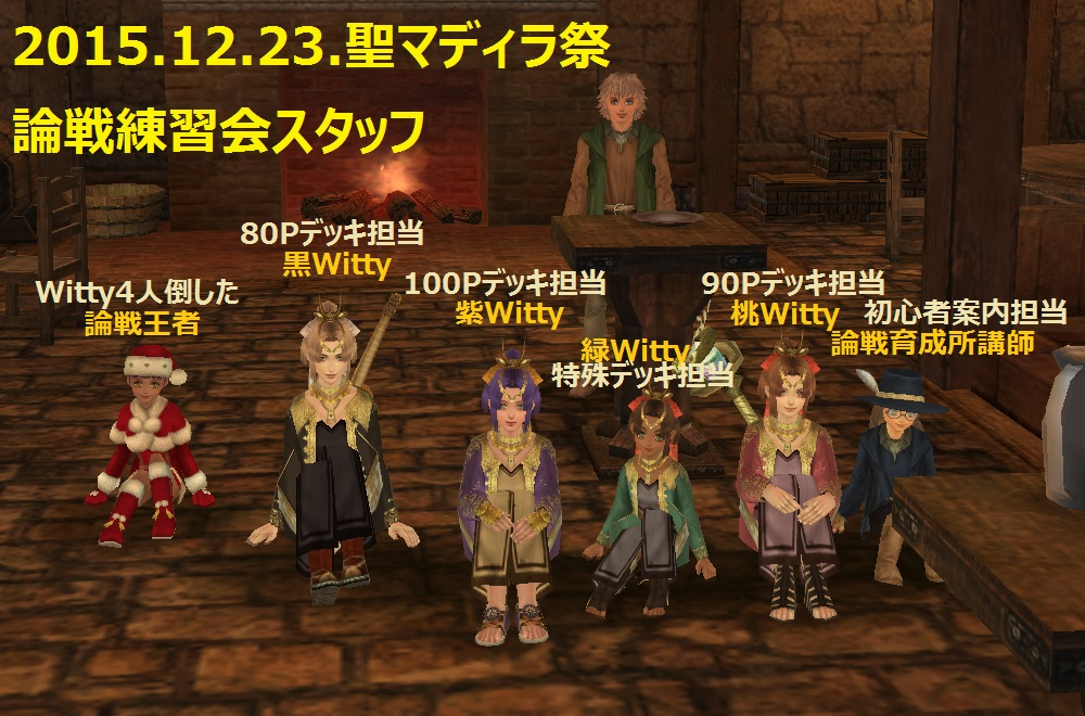 event201512236.jpg