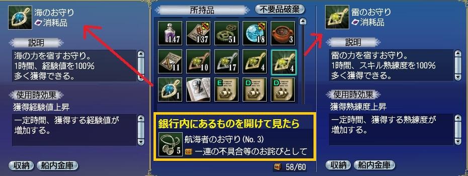 luck201601.jpg