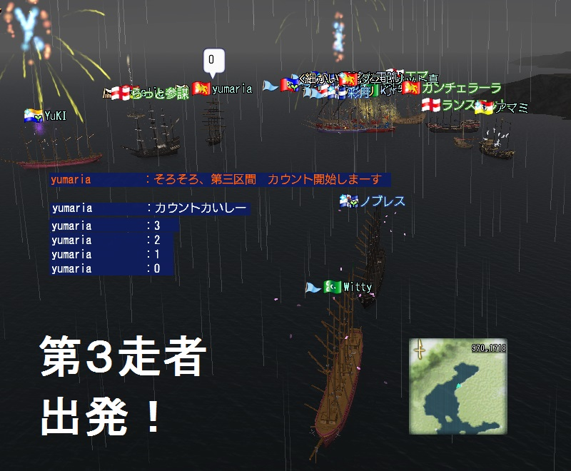 race201601303.jpg
