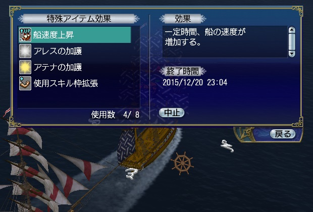 seawar201512202.jpg