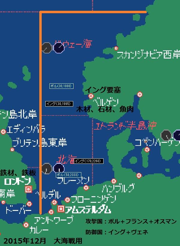 seawarmap2015122.jpg