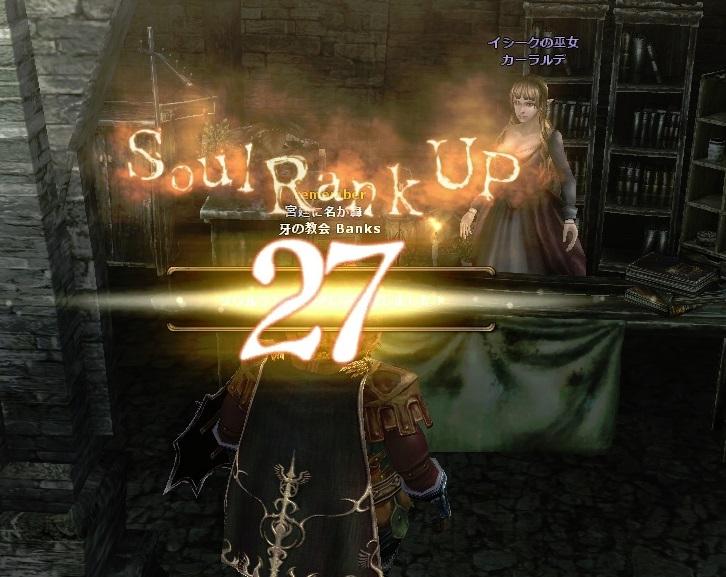 SR27-00.jpg