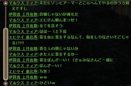 wo_20160120_000408.jpg