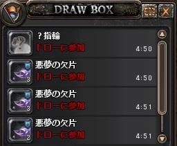 wo_20160213_005148.jpg