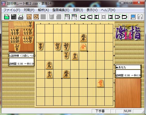 詰将棋問題2
