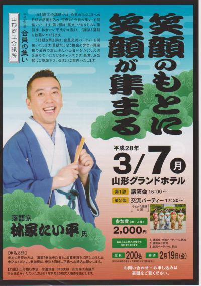 辟ヲ轤ケ・狙convert_20160216202327