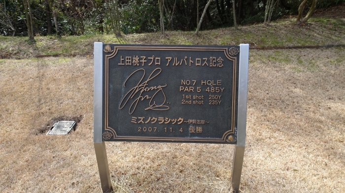 賢島CC (4)