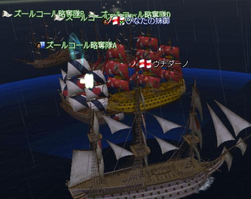 ひな艦隊w