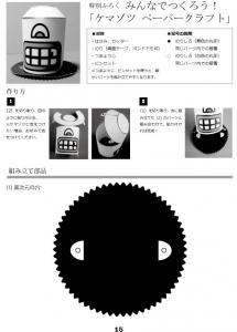 15paper1.jpg