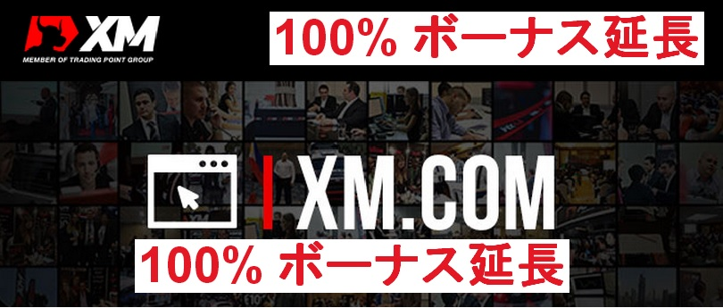 xma12a1000000.jpg