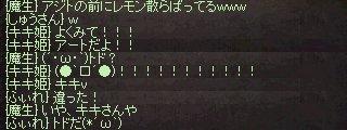 2016011302.jpg