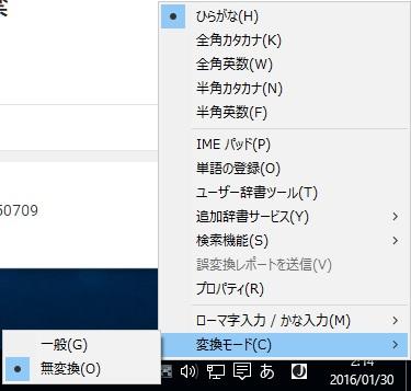 2016013003.jpg